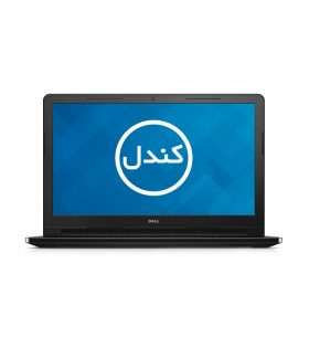 dell-inspiron-3558-core-i5-4gb-500gb