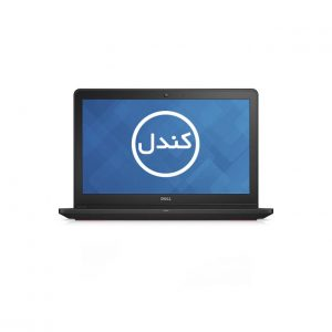 Dell Inspiron 15 7000 Series (Model 7559 Pandora) Non-Touch notebook computer with Intel SKL Skylake processor.