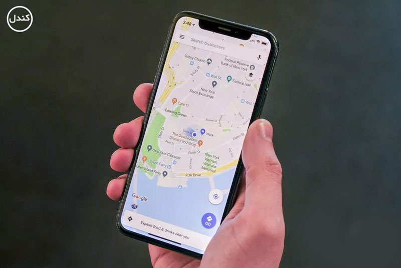 بروز رسانی Google Map - آیفون X - گوگل مپس برای آیفون 10 - IPHONE X - قیمت لپ تاپ دل - تعمیر لپ تاپ - نمایندگی دل - آیفون 10 - تعمیر لپ تاپ دل