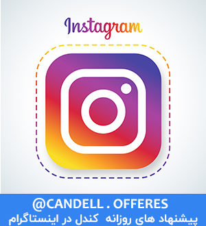 CANDELL.OFFERS-insta