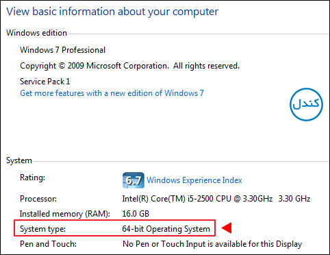 Windows is 64-bit, simply right click on the Computer icon and select properties، آموزش ساخت رم دیسک RAM Disk